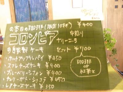 P1014021.JPG