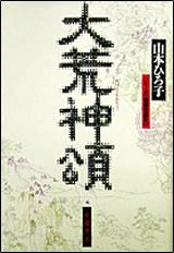 book_dai.jpg