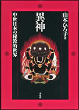 book_isin0.jpg