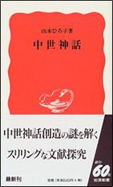 book_tyu.jpg
