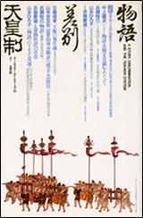 book_mono.jpg