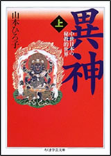 book_isin1.jpg