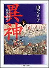 book_isin2.jpg