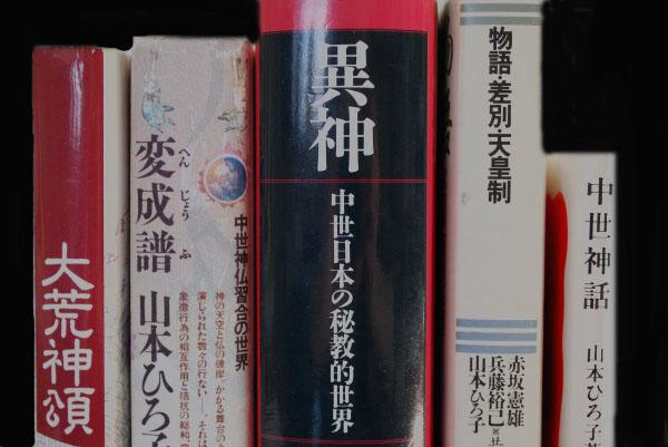 著書紹介 3.jpg