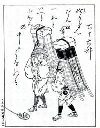 六部 『日本風俗図絵 』.jpg