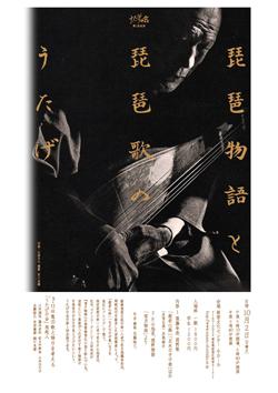 琵琶湖物語07d07_ol[1].jpg