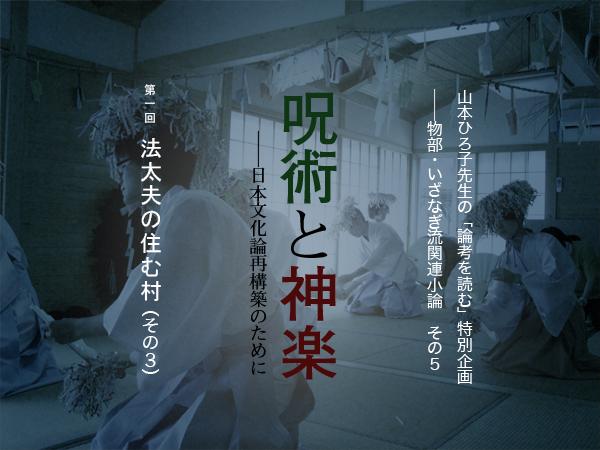 jujututo2のコピー.jpg