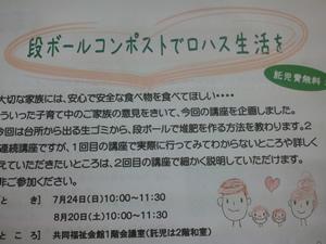 2011-07-15 09.49.jpg