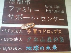 2012-05-14 13.52.jpg