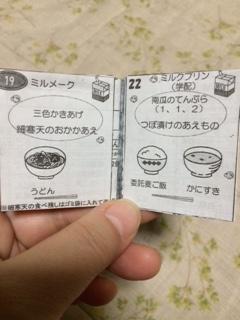 IMG_9887.JPG