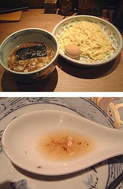麺屋武蔵のあじ玉つけ麺