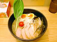 しろ八 こってりチャーシュー麺+味玉
