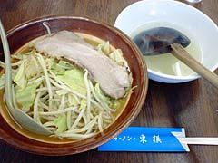 東横 特製野菜みそラーメン