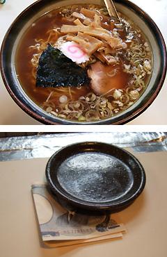めとき 小盛中華麺