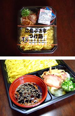 am/pm弁当 広島ぶち辛つけ麺