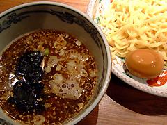 麺屋武蔵 あじ玉つけ麺