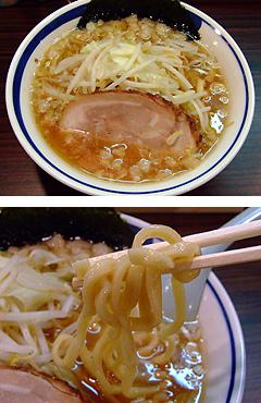 いまむら川崎 中華そばこってり極太麺