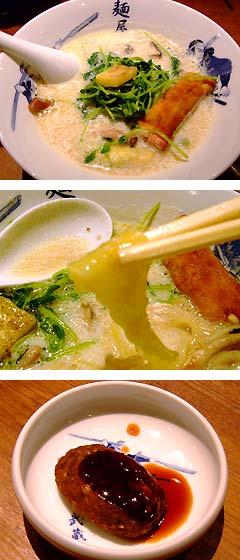 麺屋武蔵 麺彩麺