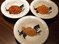 麺屋武蔵 鷹虎 お好みトッピング3種