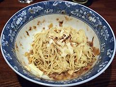 凪 日替わり麺 ニャンコ・カレッジ2