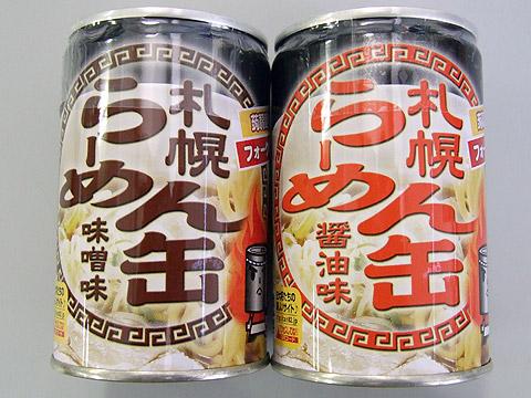 札幌らーめん缶 醤油味/味噌味