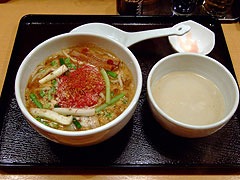弥彦 激麺