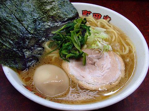 町田家 ラーメン+味玉