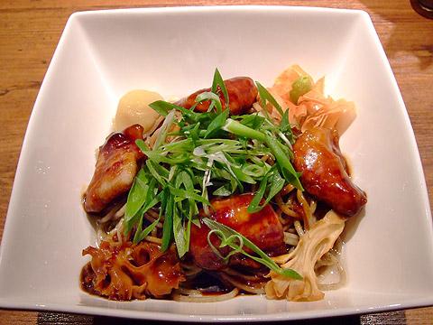 麺屋武蔵 限定 秋味塗し麺/秋香スープ付
