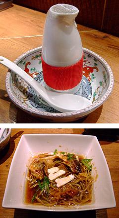 麺屋武蔵 限定 秋味塗し麺/秋香スープのら〜麺