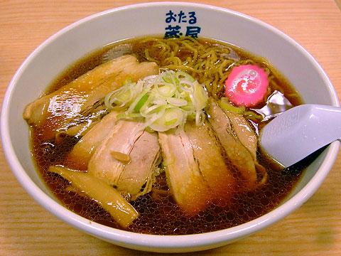 おたる蔵屋 新宿タカシマヤ トロチャーシュー醤油ラーメン