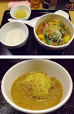 弥彦 越後味噌 極麺