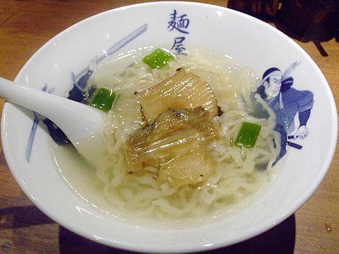 麺屋武蔵 期間限定 海水ら〜麺