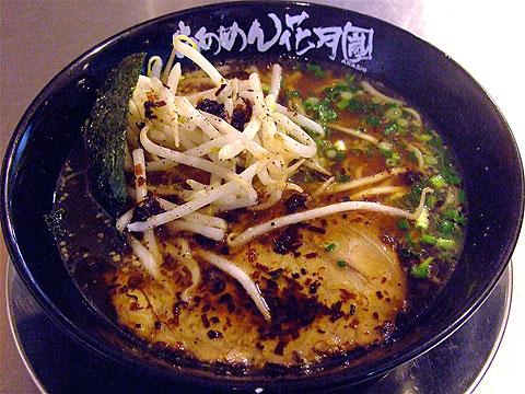 花月嵐 柳麺えびす屋