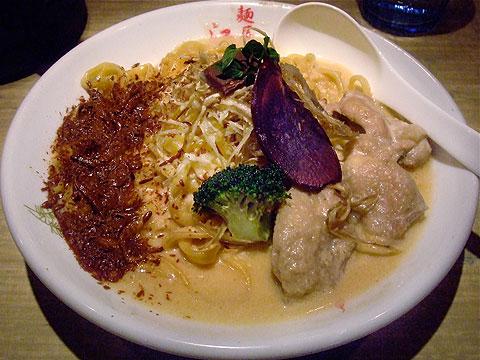 麺屋武蔵 江戸きん 武蔵×ガーナ ホワイトカリー