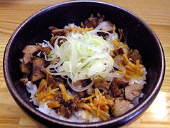 旬麺しろ八 チャーシューご飯