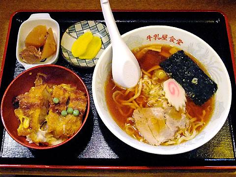 牛乳屋食堂@新横浜ラーメン博物館 牛乳屋ミニセット煮込みソースカツ丼