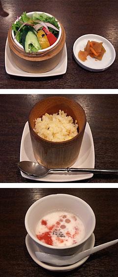 古月 手打ち冷製緑豆麺