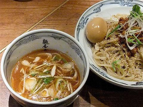 麺屋武蔵 担々味玉つけ麺