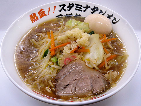 スタミナタンメン五郎ちゃん タンメン並盛+玉子