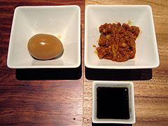 SHIROMARU-BASE 半熟煮玉子 カレーベース 黒香油