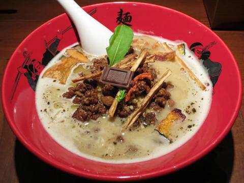麺屋武蔵 二天 味噌ガーナ2013