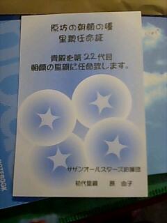 20060522_166786.jpg