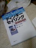 20070603_356585.jpg