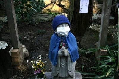 青地蔵さん、防寒ばっちり。