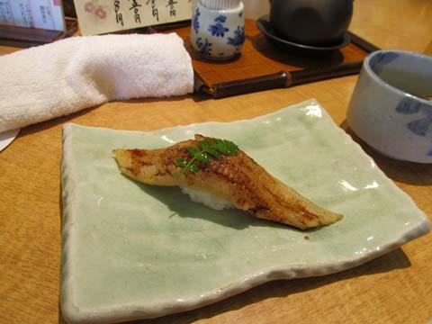 先斗町かっぱ寿司