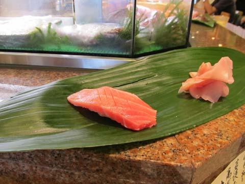 先斗町かっぱ寿司む