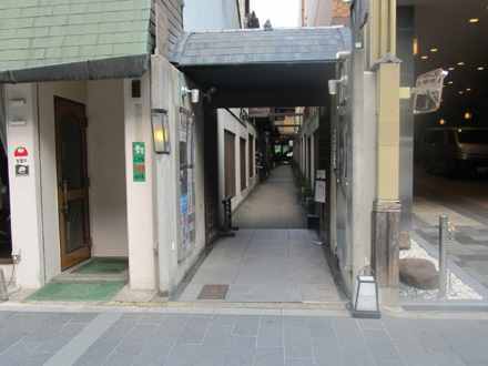 サロン・ド・ロワイヤル京都店