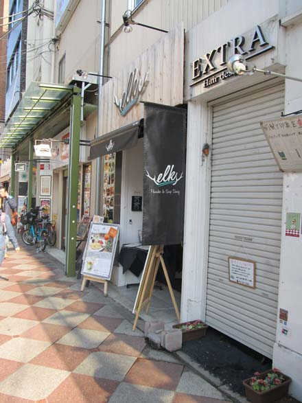elk京都三条店