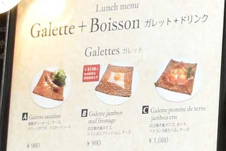 ブレッツカフェ 京都店