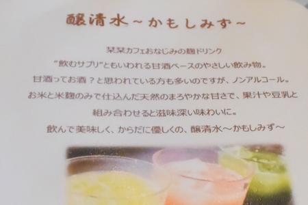 栞栞カフェ